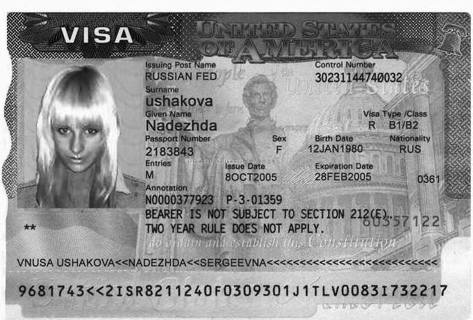 Russian blacklist dating scams